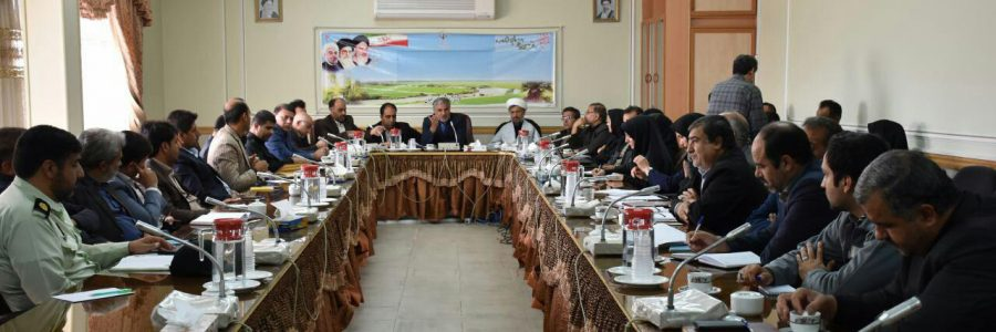 جلسه شورای فرهنگ عمومی شهرستان لنجان و ارائه برنامه فرهنگی شهر سده ………………