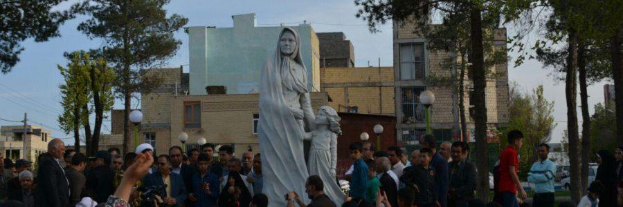 نوروزی متفاوت : رونمایی از المان موضوعی مادر در شهر زرینشهر ………………………….