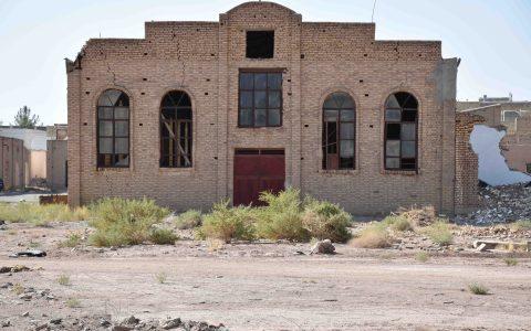 باززنده سازی کارخانه پشم هرند با رویکرد حفظ میراث صنعتی (شامل کاربری های فرهنگی ، گردشگری و فضای باز شهری)