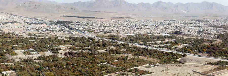 شناسایی و معرفی فرصت های سرمایه گذاری شهر تیران