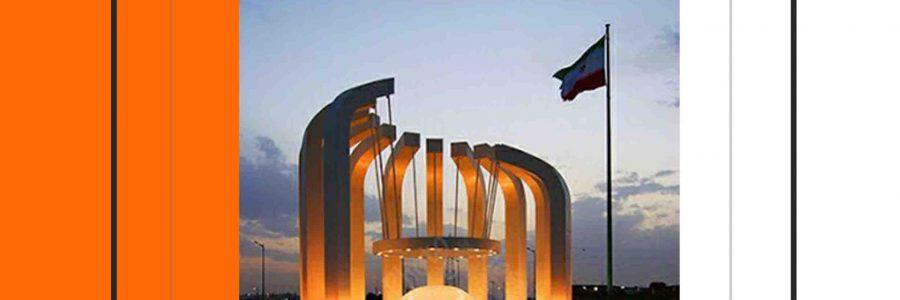 جلسه طرح بازآفرینی محلات و محدوده های ناکارآمد شهر شاهین شهر
