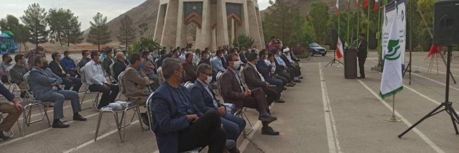 شناسایی و معرفی فرصت های سرمایه گذاری شهر بهارستان